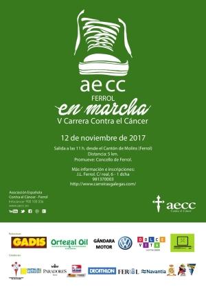 """V Carreira Popular """"AECC en marcha – Contra o cancro, corre por Ferrol"""""""