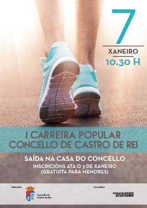 I Carreira Popular Concello de Castro de Rei