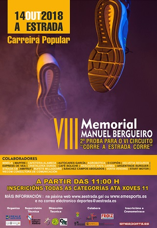 VIII Memorial Manuel Bergueiro