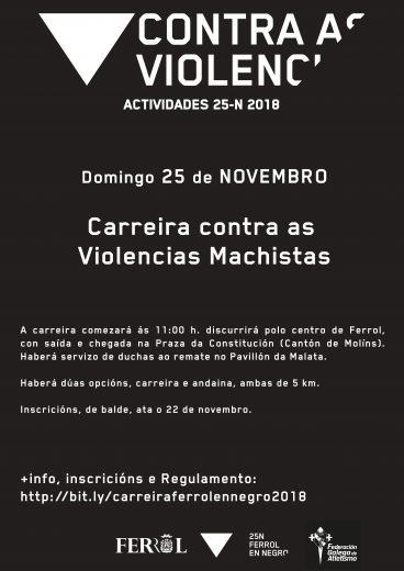 Carreira Contra a Violencia de Xénero – Ferrol 2018