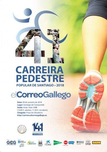 XLI Carreira Pedestre Popular de Santiago