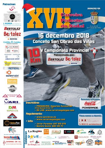 XVII Carreira Pedestre do Nadal San Cibrao das Viñas – V Campionato Provincial de 10 Km. en ruta