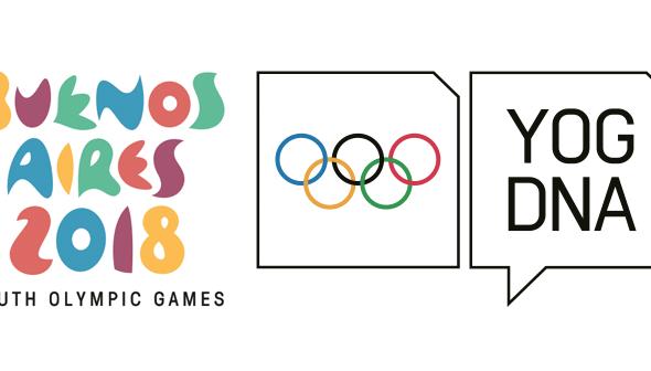 Nomeamentos IAAF – V Xogos Olímpicos da Xuventude
