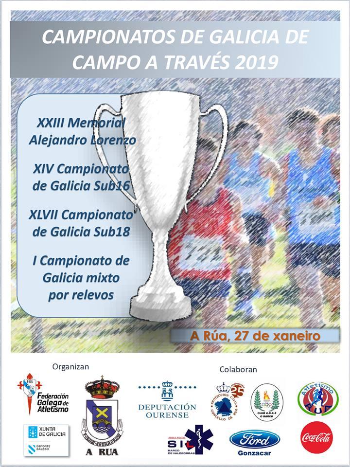 XLVII Campionato de Galicia Sub18 H – XXXIX Sub18 M – XIV Sub16 de Campo a Través Individual e Clubs