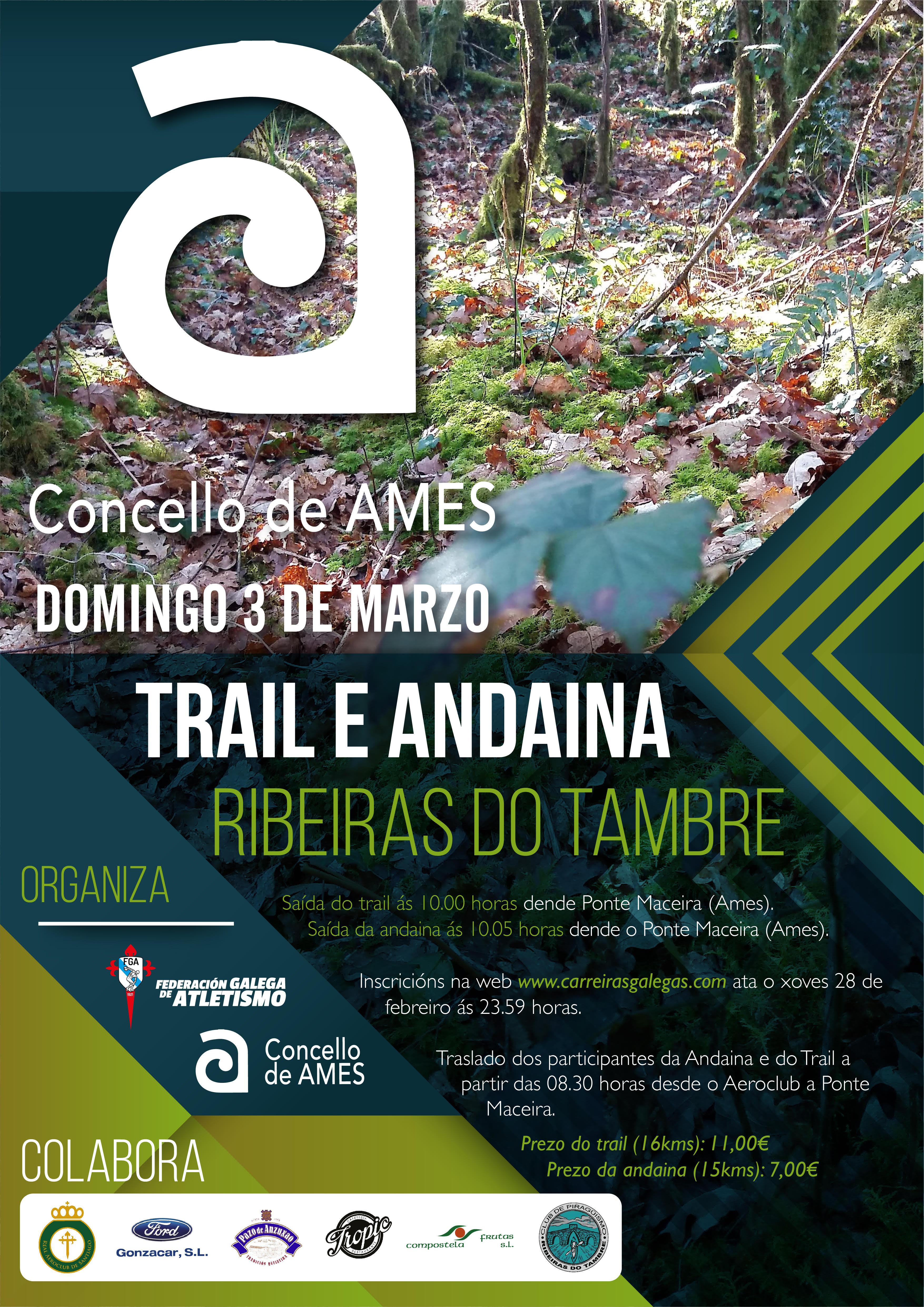 Trail e Andaina Ribeiras do Tambre – Concello de Ames