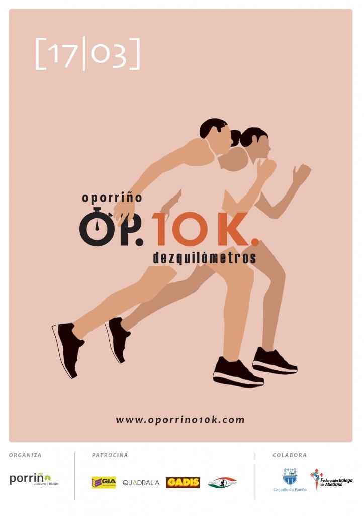 XIII 10 Km. Concello de O Porriño