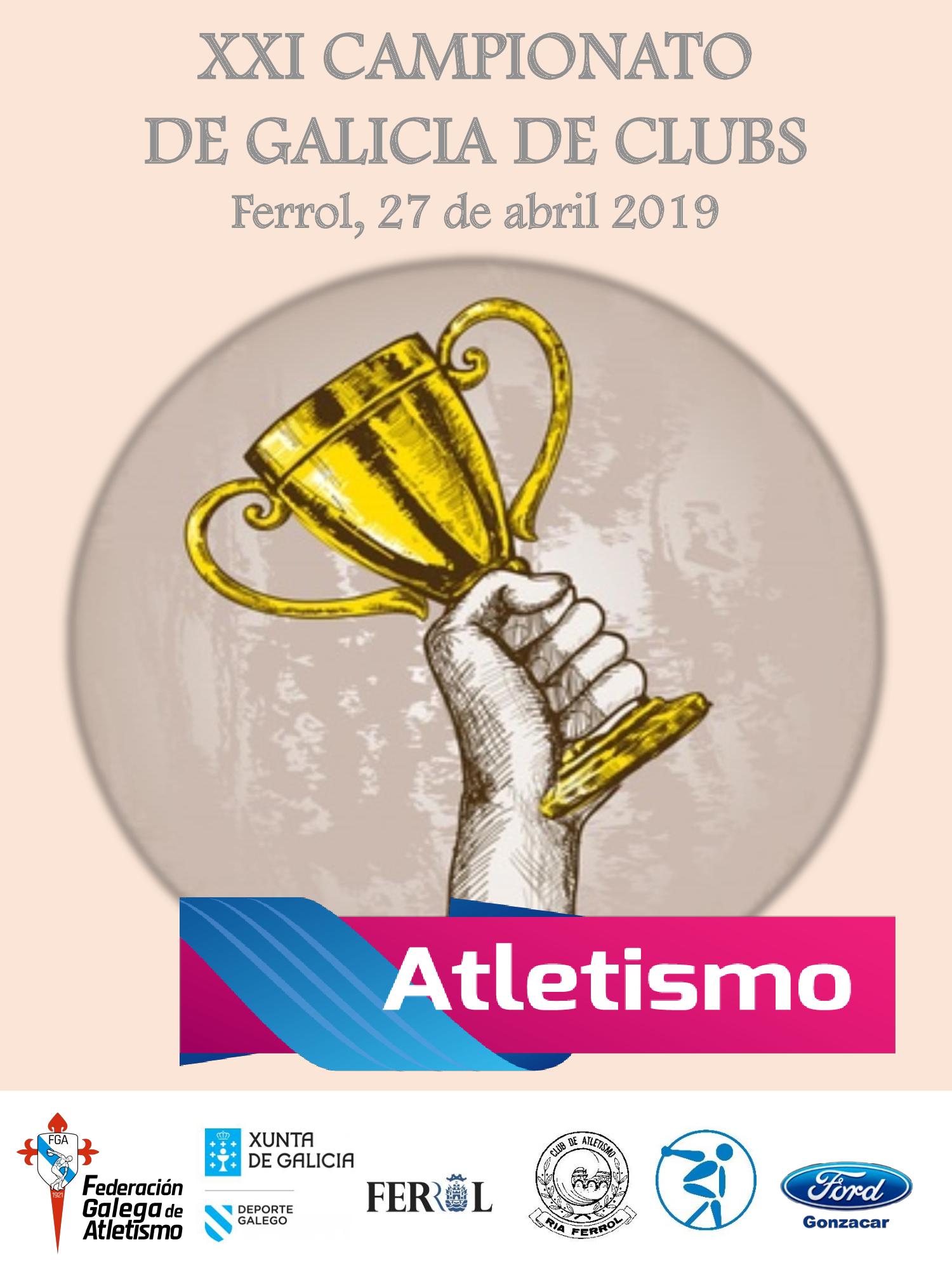 XXXI Campionato de Galicia de Clubs
