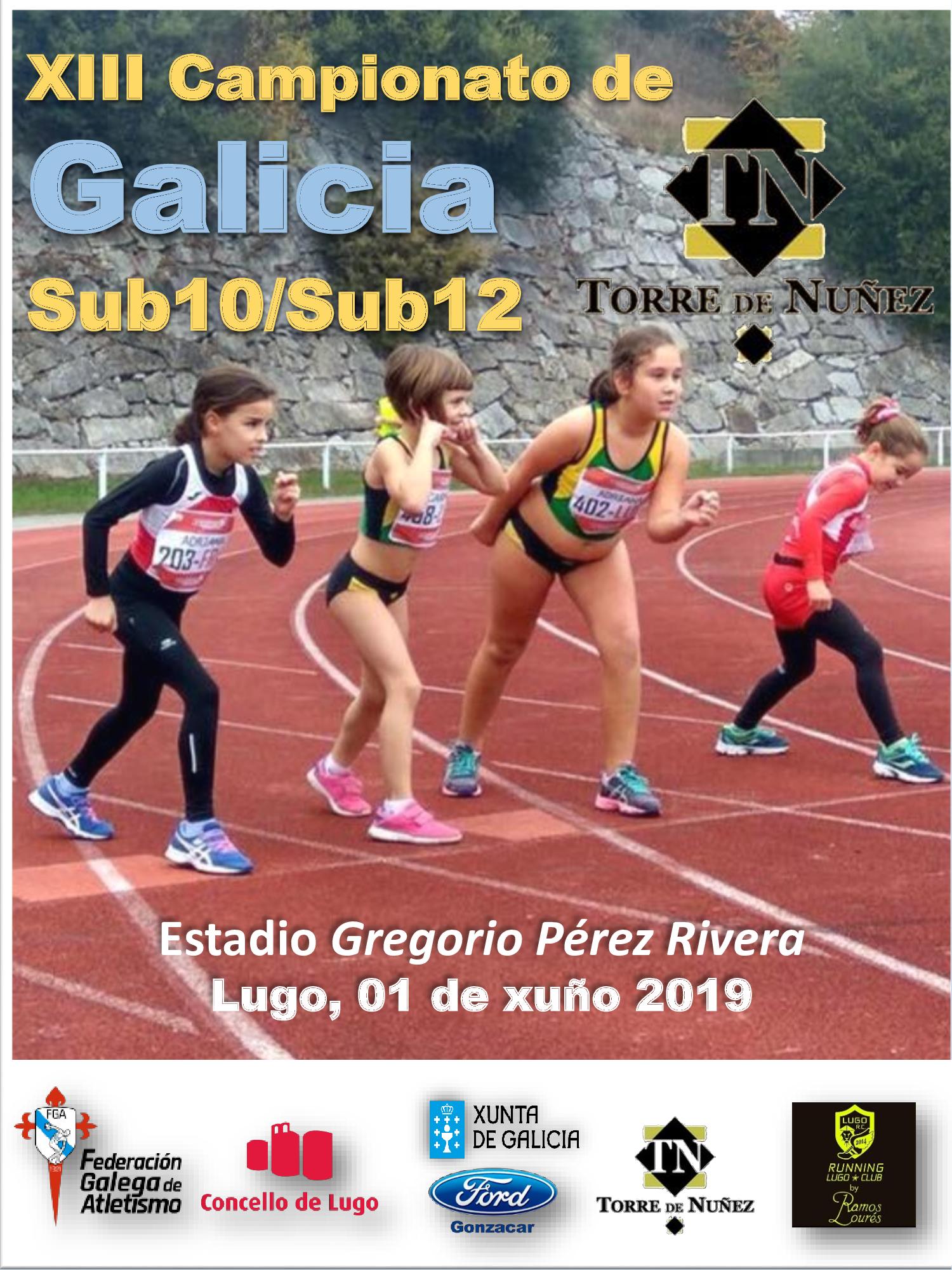 XIII Campionato de Galicia Sub10 – Sub12 en Pista ao Aire Libre
