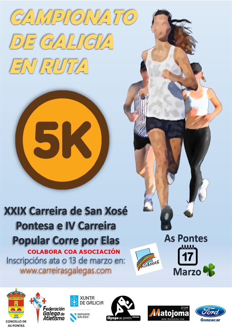 XXIX Carreira San Xosé – IV Corre por Elas