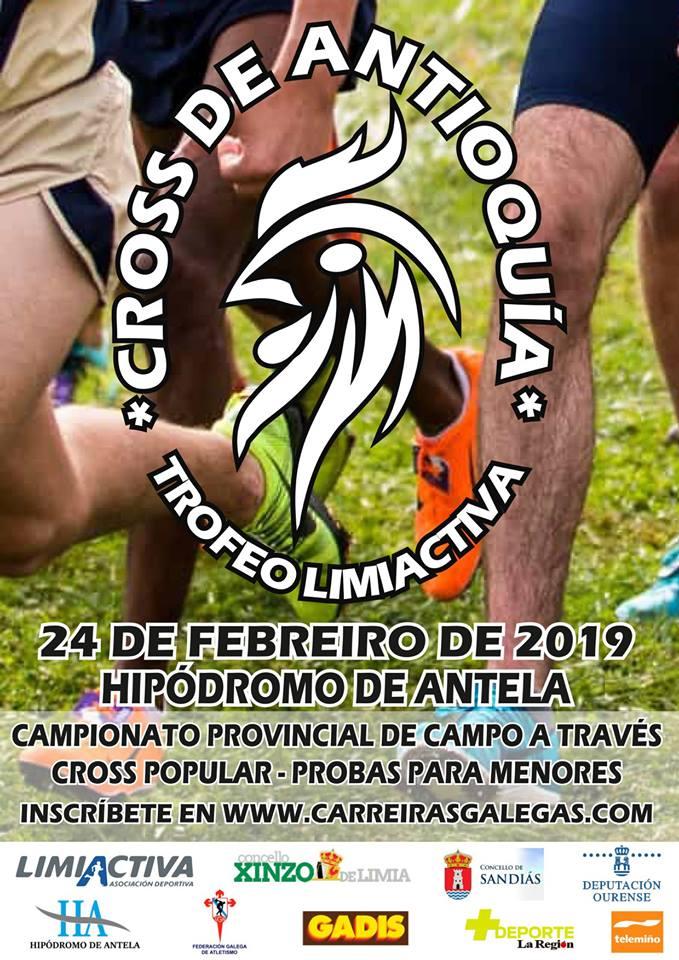 I Cros de Antioquía – Campionato Provincial de Ourense de Campo a Través 2019