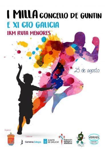 XI Campionato de Galicia de 1 Km. en Ruta e Cto. Provincial Milla Abs.