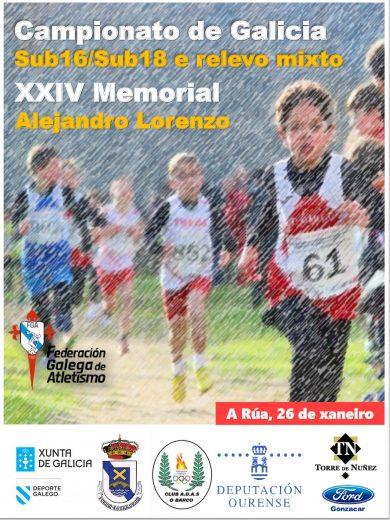 """XXIV Memorial """"Alejandro Lorenzo"""" – Campionato de Galicia de Campo a Través de Menores 2020"""