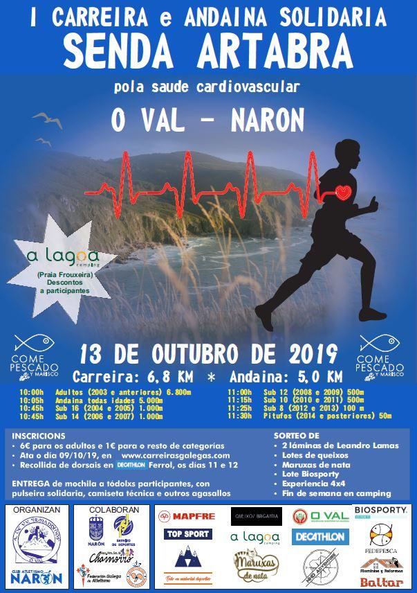 I Carreira + Andaina Solidaria Senda Ártabra pola Saúde Cardiovacular