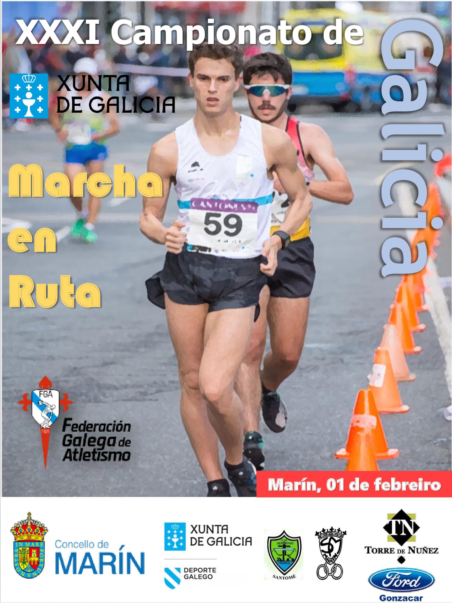 XXXI Campionato de Galicia de Marcha en Ruta