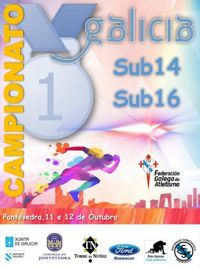 XIV Campionato de Galicia Sub14 e XIX Campionato de Galicia Sub16 en Pista ao Aire Libre