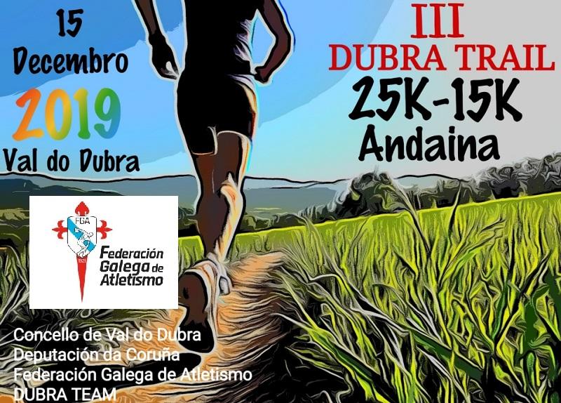 III Dubra Trail