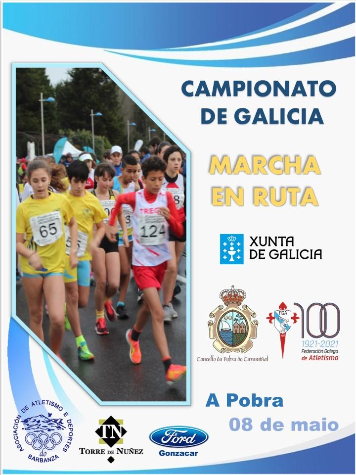 Campionato Xunta de Galicia de Marcha en Ruta