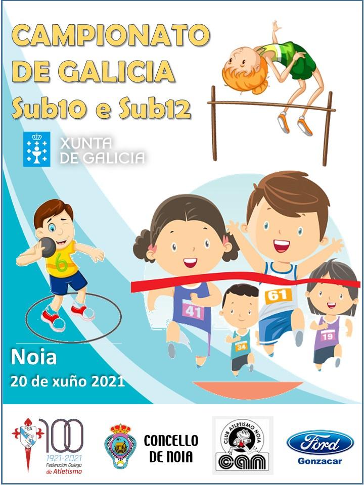 XIV Campionato de Galicia Sub10 – Sub12 en Pista ao Aire Libre